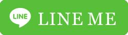 LINE ME PNG 250 70